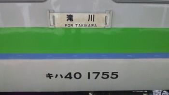 120304_1125~01.jpg