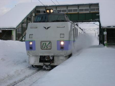 183 オホーツク.JPG