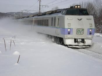 P1290303.JPG