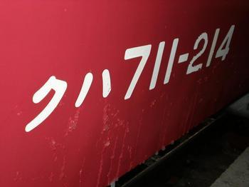 P3210841.JPG