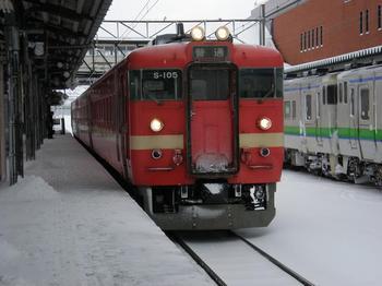 P3210845.JPG