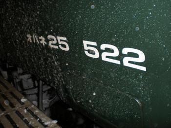 P3210847.JPG