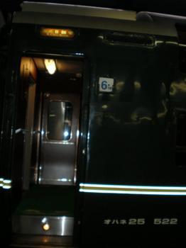 P3210857.JPG