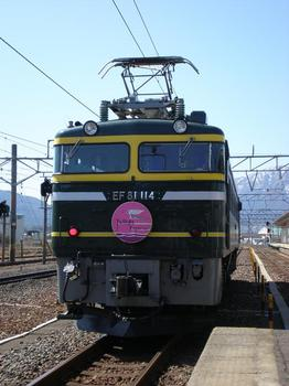 P3220893.JPG