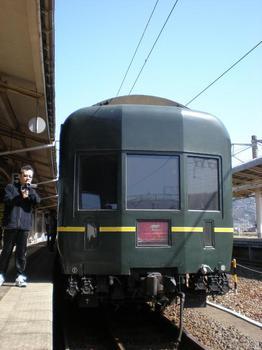 P3220894.JPG