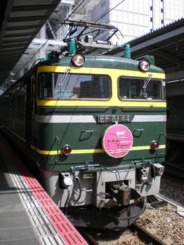 P3220902.JPG