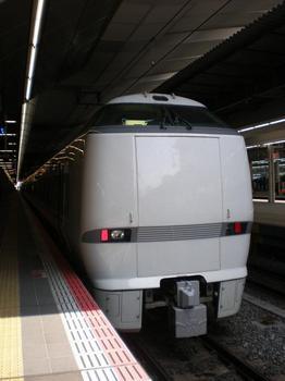 P3240931.JPG