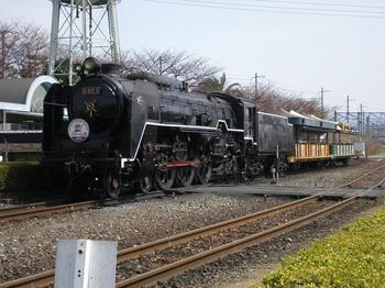 P3240940.JPG